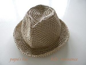 hat1n.jpg