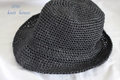 hat2016.jpg