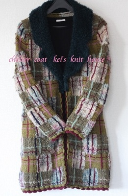 chester coat.jpg