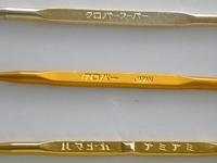 kagibari2.JPG